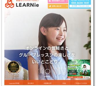 小学生向けオンライン英会話【LEARNie】(ラーニー)