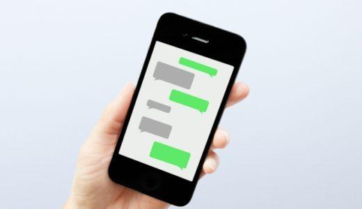 【無料アプリ】よりおすすめ【有料アプリ】のオンライン英会話