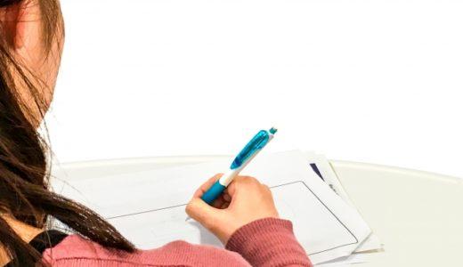 【宿題】を毎日出してくれる【オンライン英会話】ならここ!