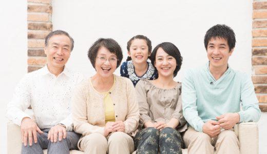 アカウントを家族で共有(シェア)できるオンライン英会話はこちら!