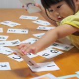英語カードで学習する子供