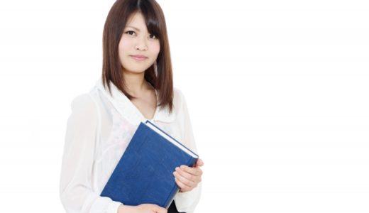 日本人講師の【オンライン英会話】ならこれ!