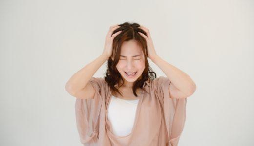 英語の勉強が【苦痛】!それならおすすめの【方法】があります!