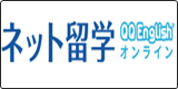 qqenglishのロゴ