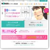 WOMANオンラインのスクリーンショット
