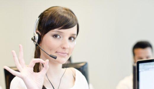 【スカイプ(Skype)】を使うオンライン英会話比較