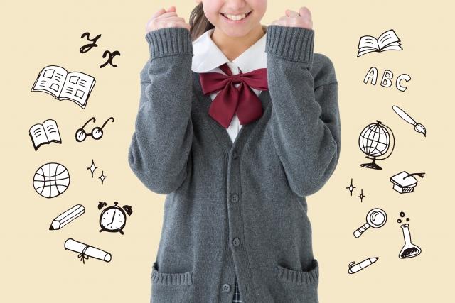 中学生 イメージ