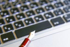 キーボードとペン